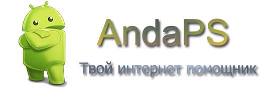 AndaPS Webmaster Program