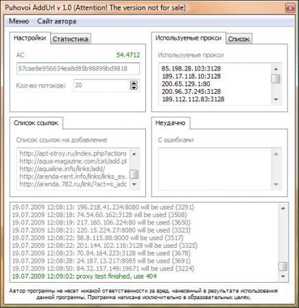 Automatically add links to webmaster.yandex.ru - Puhovoi AddUrl