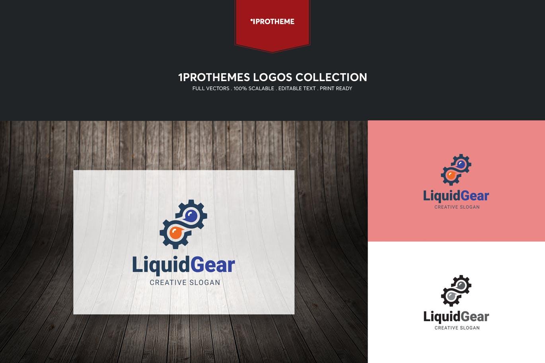Liquid Gear Logo Template