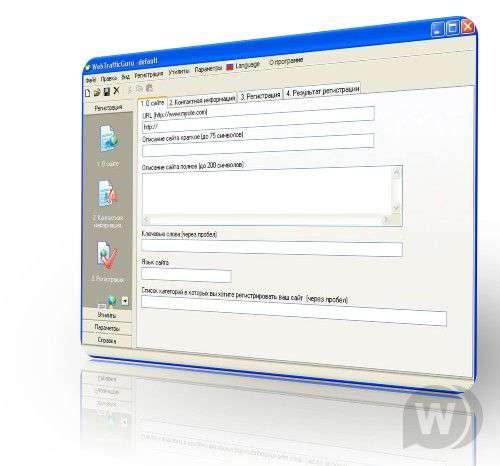 WebTrafficGuru 3.8 Rus