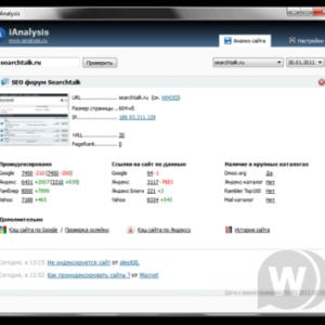 iAnalysis 1.30 - free software for SEO site analysis