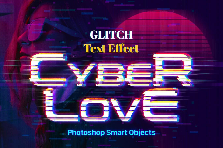 Glitch Photoshop Text Effect