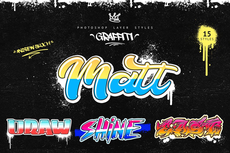 Graffiti - Photoshop Layer Styles