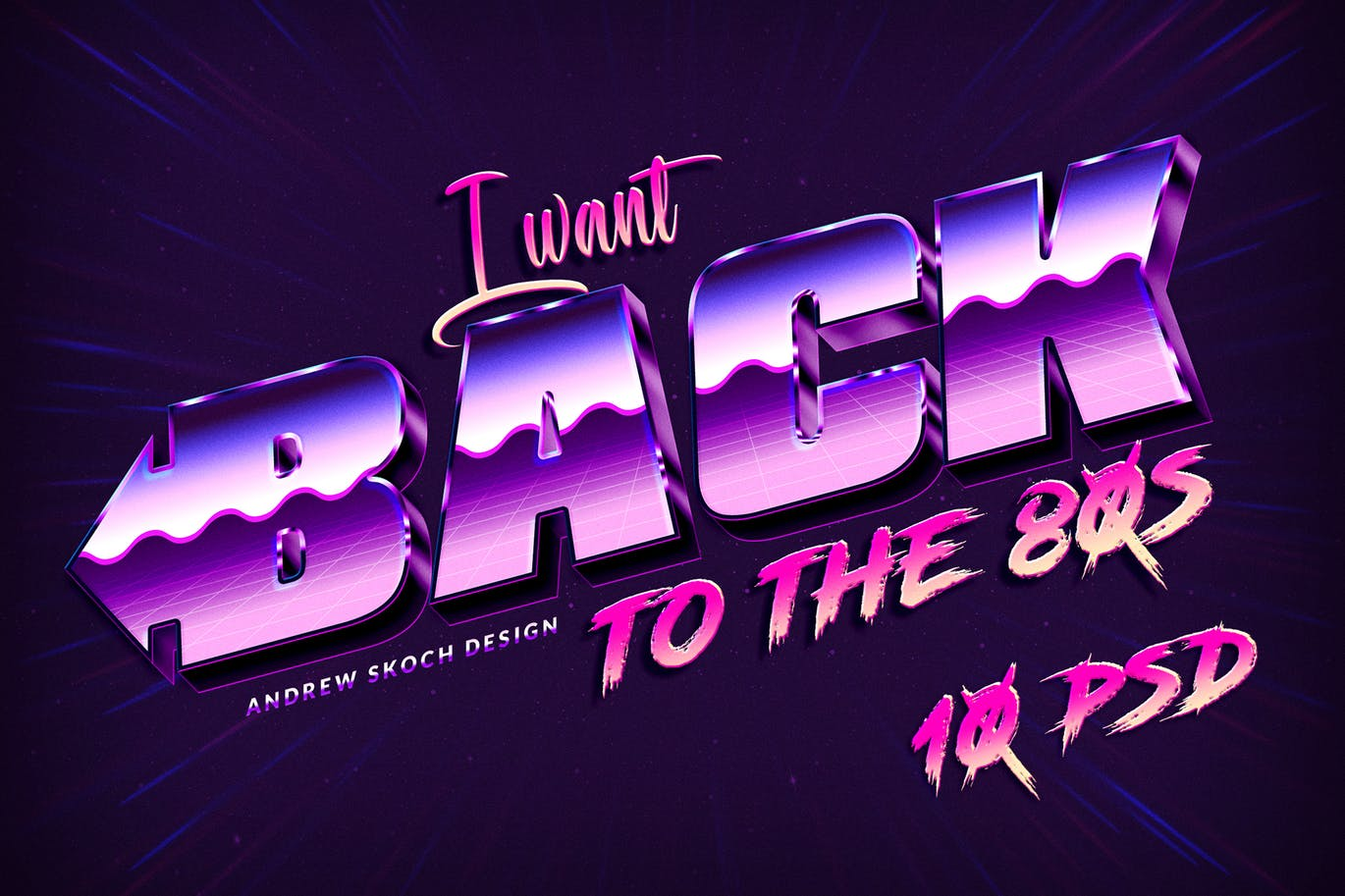 New 80s Text Effects