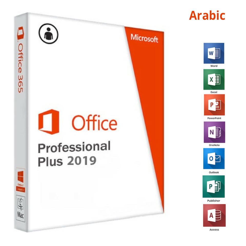 Microsoft Office 2019 Pro Arabic