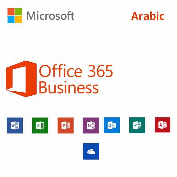 Microsoft Office 365 Business Arabic