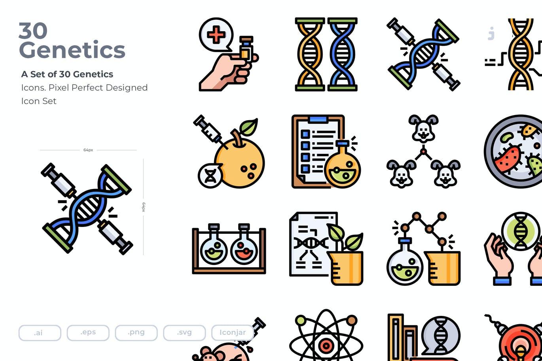 30 Genetics Icons