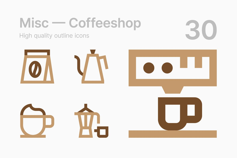 Coffeeshop Icons