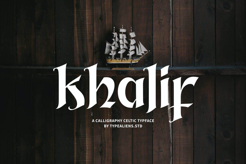 Khalif typeface Turkish style