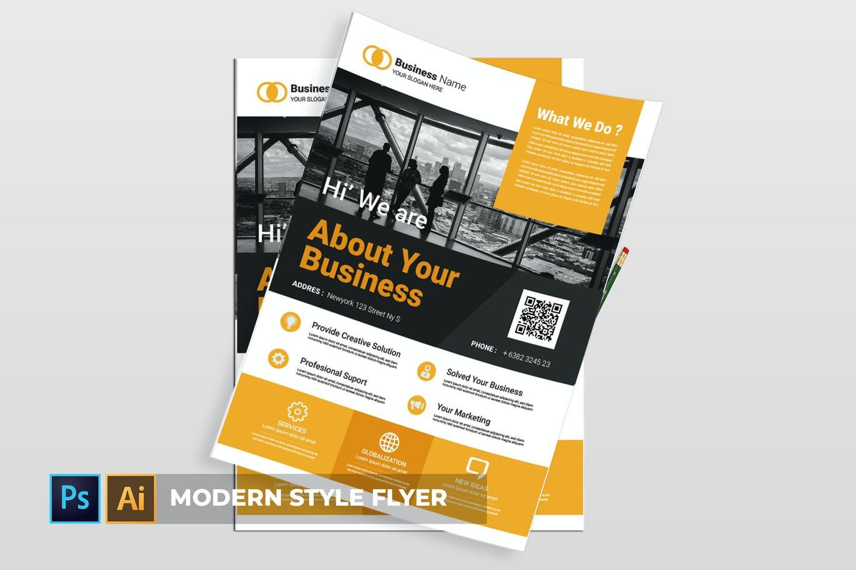 Modern Style - Flyer