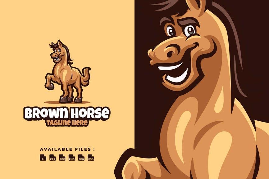 Brown Horse Cartoon Logo