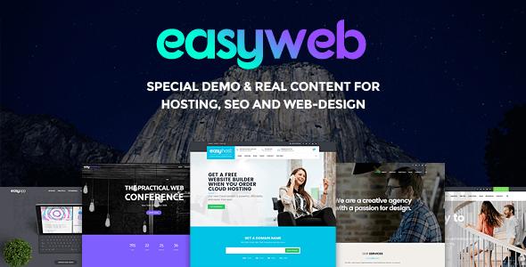EasyWeb v2.4.3 - universal theme for WordPrees (SEO, web design, hosting)
