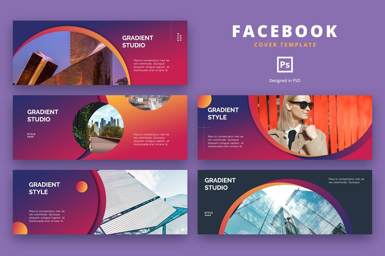 Facebook Cover Template Architecture Landscape