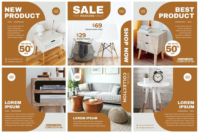 Furniture Instagram Feed