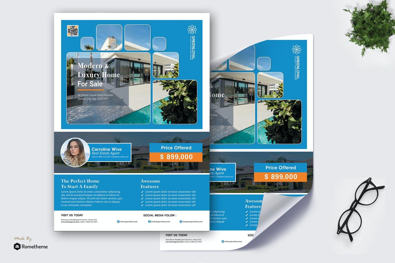 GreenLoyal - Real Estate Promotion Poster HR
