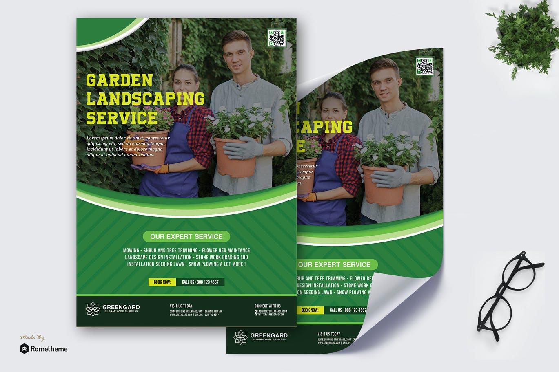 Greengard - Gardening Service Poster HR