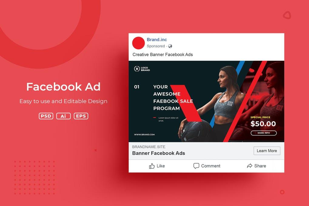 SRTP - Facebook Ad v3.24