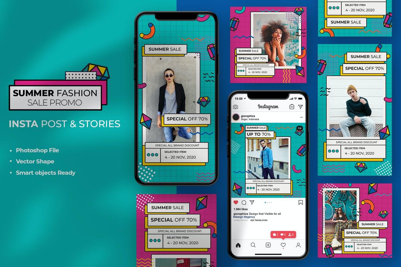 Summer Fashion Sale Instagram Stories