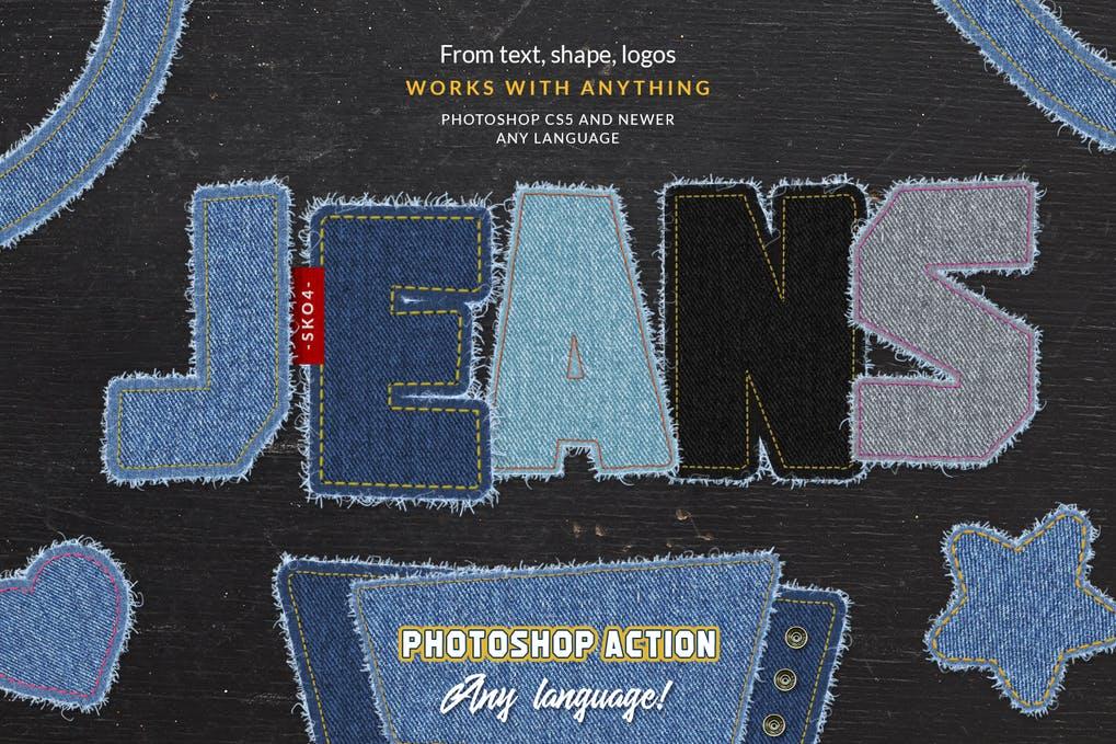 Torn Jeans Denim - Photoshop Action