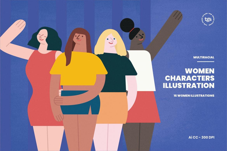 Women Characters Illustration