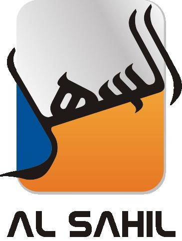 Al Sahil