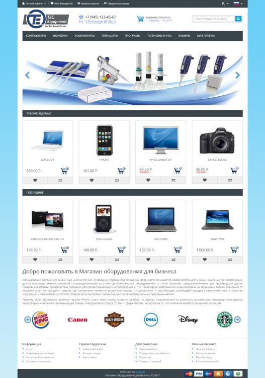 B2Bv2 Equipment Sale Website Template - Opencart