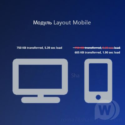 Layout Type 1.0.2.1 - acceleration of the mobile version of OpenCart 2