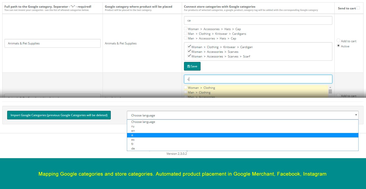 OpenCart Google Merchant - XML Feed Generator for Google Merchant