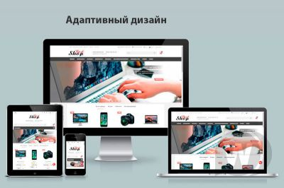 TopAuto v1.0.4 - adaptive template for online store of auto parts and auto goods