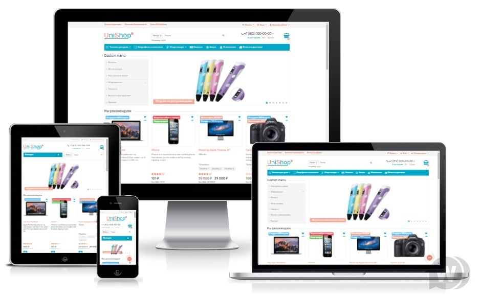 Unishop2 v1.7.0.0 NULLED - universal template for OpenCart 3