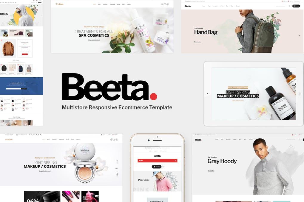 Beeta - Prestashop Theme