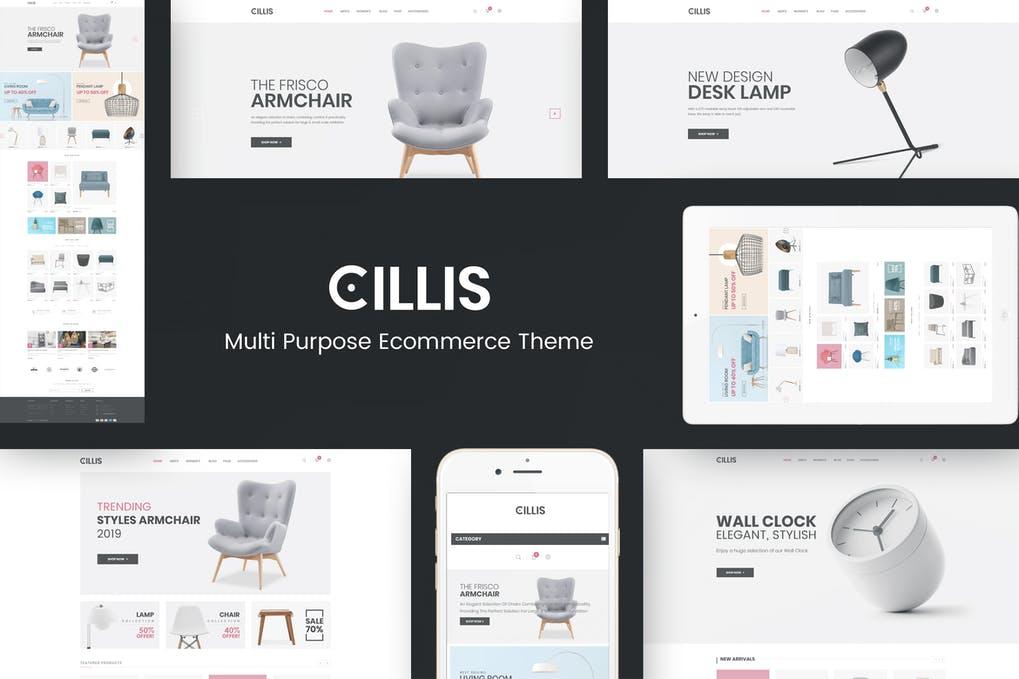 Cillis - Furniture & Deco Prestashop Theme