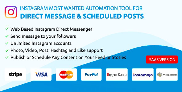 DM Pilot v4.2.0 NULLED - Automation tool for Instagram Direct