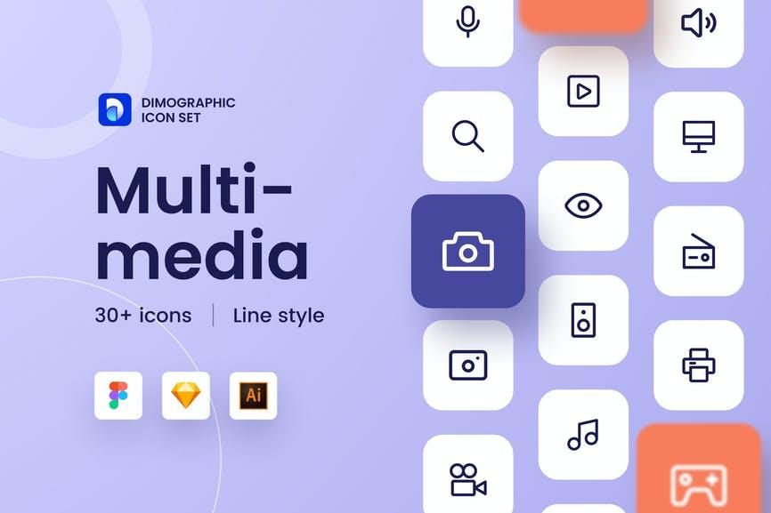 Multimedia Icon Set UZ