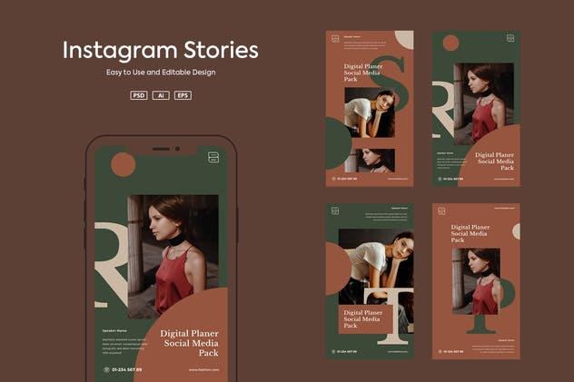 SRTP Instagram Story v3.3