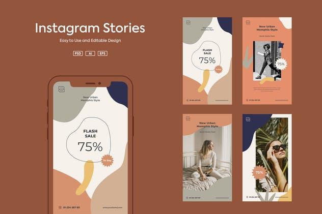SRTP Instagram Story v3.6