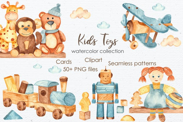 Watercolor kids toys. Clipart, cards, patterns