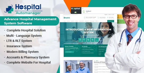 Hospital-AutoManager-1.5-Nulled-Advance-Hospital-Management-System-Software