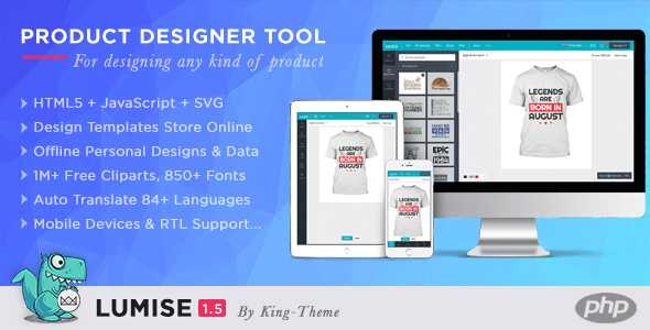 Product Designer for PHP Standalone- Lumise