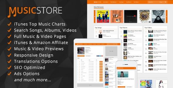 MusicStore v1.6 - iTunes Music Script