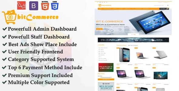 bitCommerce - BitCoin Electronic Business Platform