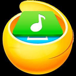 MacX MediaTrans 7.3